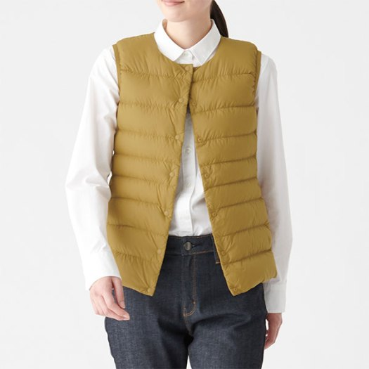 Lightweight Australian Down Pocketable Collarless Vest. Available in 5 colours. Less 10% (U.P. $69)