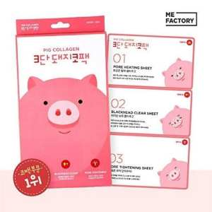 Best Korean Lip Patch - Etude House Cherry Lip Mask