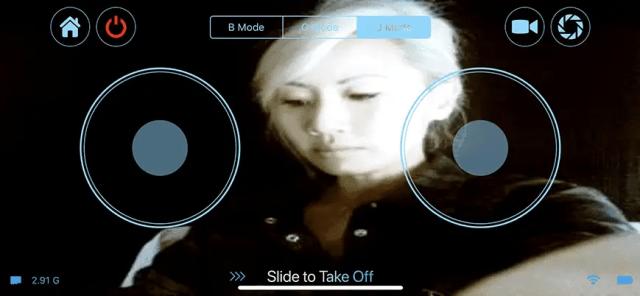 Air Selfie Control Panel Main