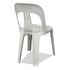 White Stacking Chairs Plastic How To Reupholster Dining Room Ny Party Hire