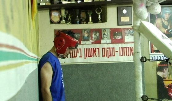 jerusalem boxing club