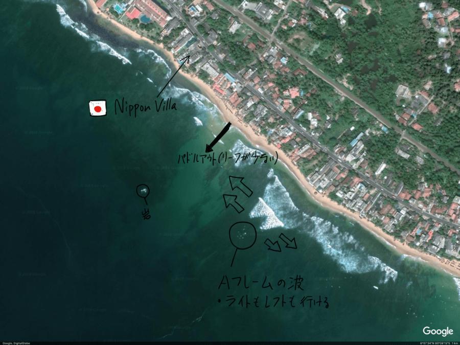 ナリガマビーチの詳細