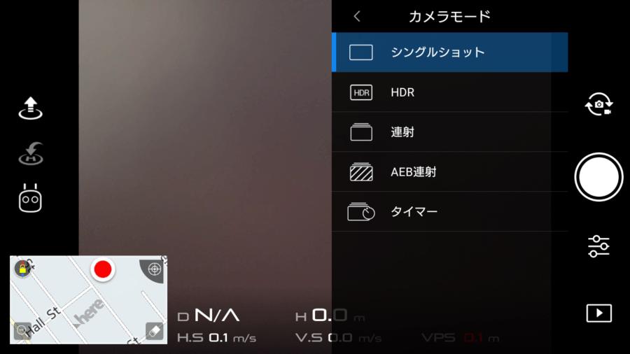 マビックプロカメラモード選択画面