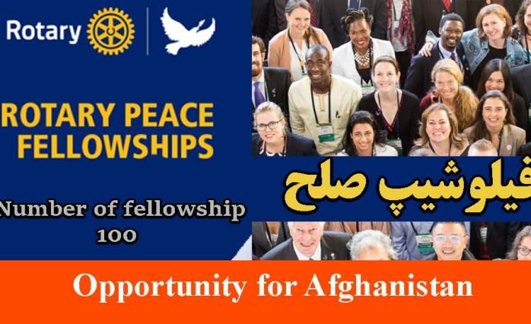 Rotary Peace Fellowship 2019