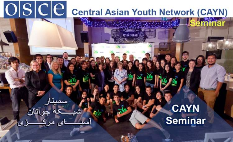 Central Asian Youth Network (CAYN) Seminar