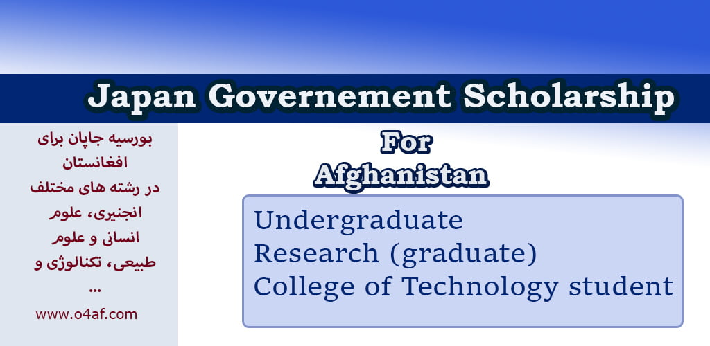 Japan Scholarship for Undergraduate, College of Technology students and research