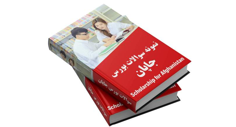 Japan MEXT scholarship Questions | Opportunity for Afghanistan