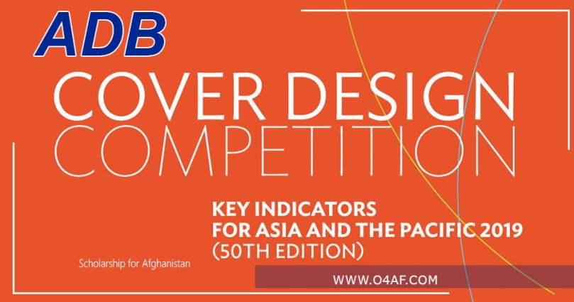 ADB Key Indicators 2019 (50th) Education Cover Design Contest
