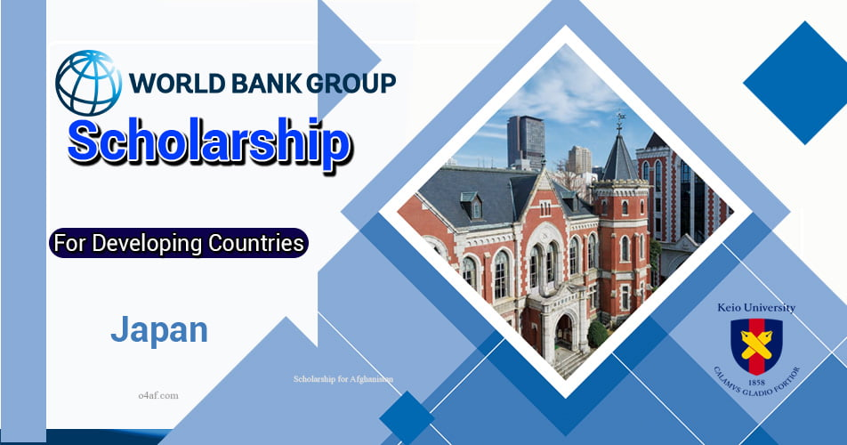 Joint Japan/World Bank Graduate Scholarship for Developing