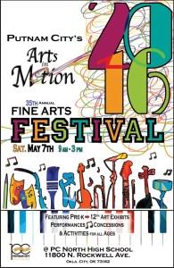 FY16 Festival Poster