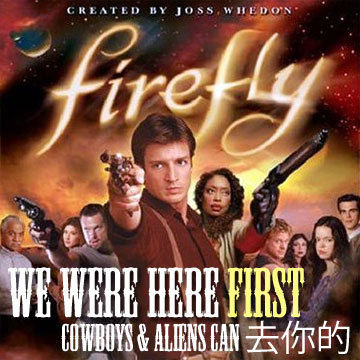 Firefly was first