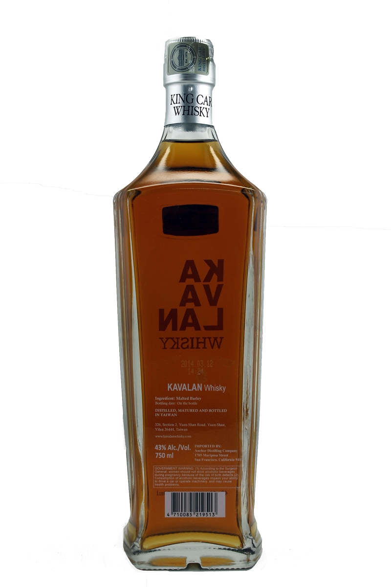 Kavalan Whisky   Oaksliquors.com
