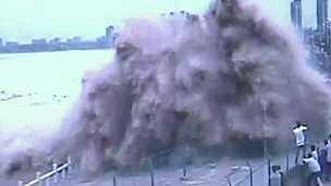 Onda gigante na cidade de Haining, na China, deixou feridos