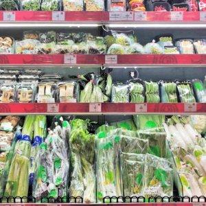 有機農產品顧客忠誠度探討-以花蓮市為例
