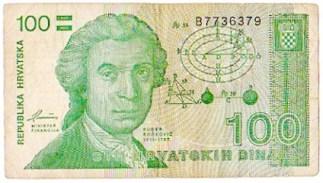 Croazia 100 Dinari 1991