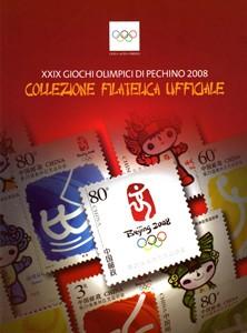 """Album raccoglitore """"Pechino 2008"""""""