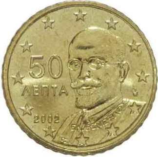 GRECIA 50 CENTESIMI - 2002