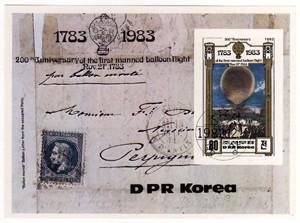 Corea del Nord foglietto mongolfiere 1983