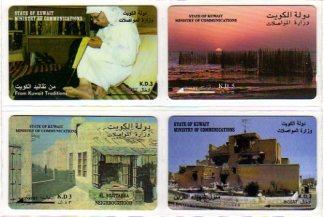 Kuwait 4 schede telefoniche
