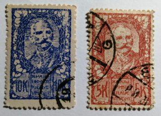 Regno dei Serbi, Croati e Sloveni 5 k e 10 K