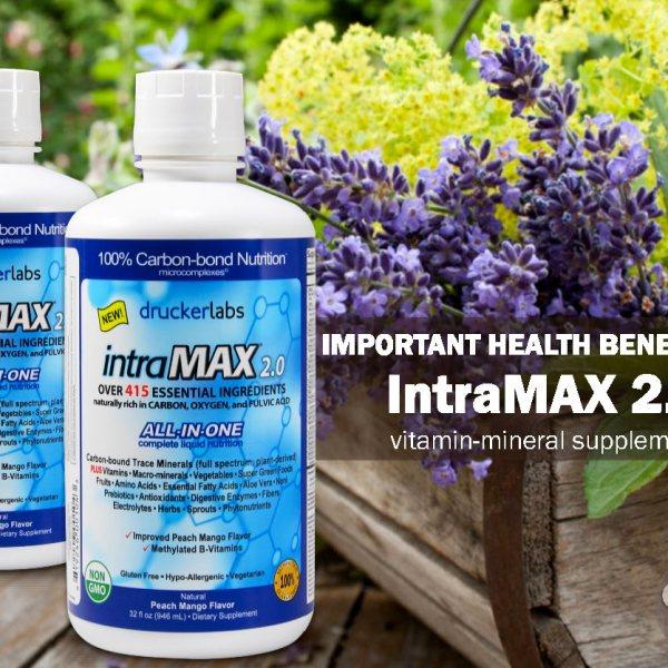 11 Health Benefits of intraMax 2.0 Multi-Vitamin Supplement