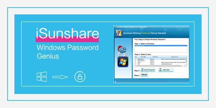 iSunshare Windows Password Genius Review