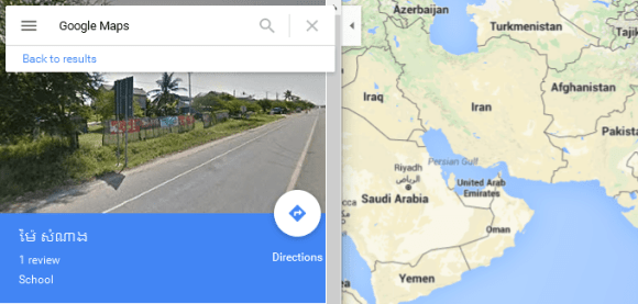 Google maps for android offline features