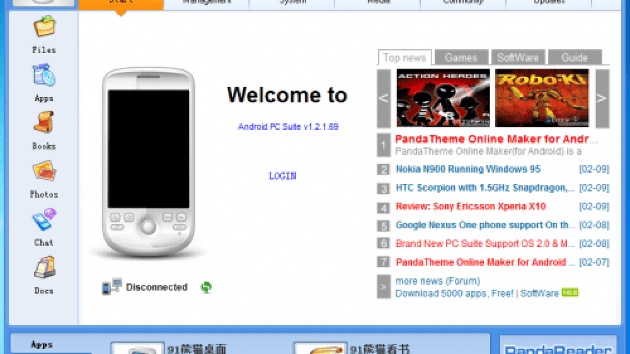 Download Latest Version of Android Pc suit - Now supports iPhone