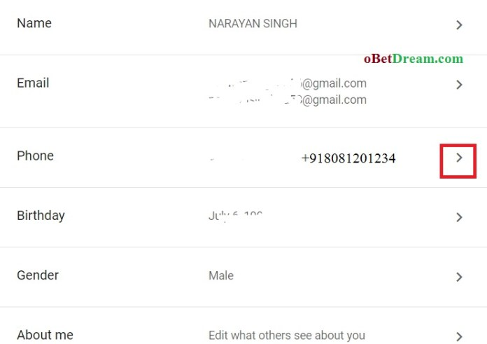 change gmail mobile number