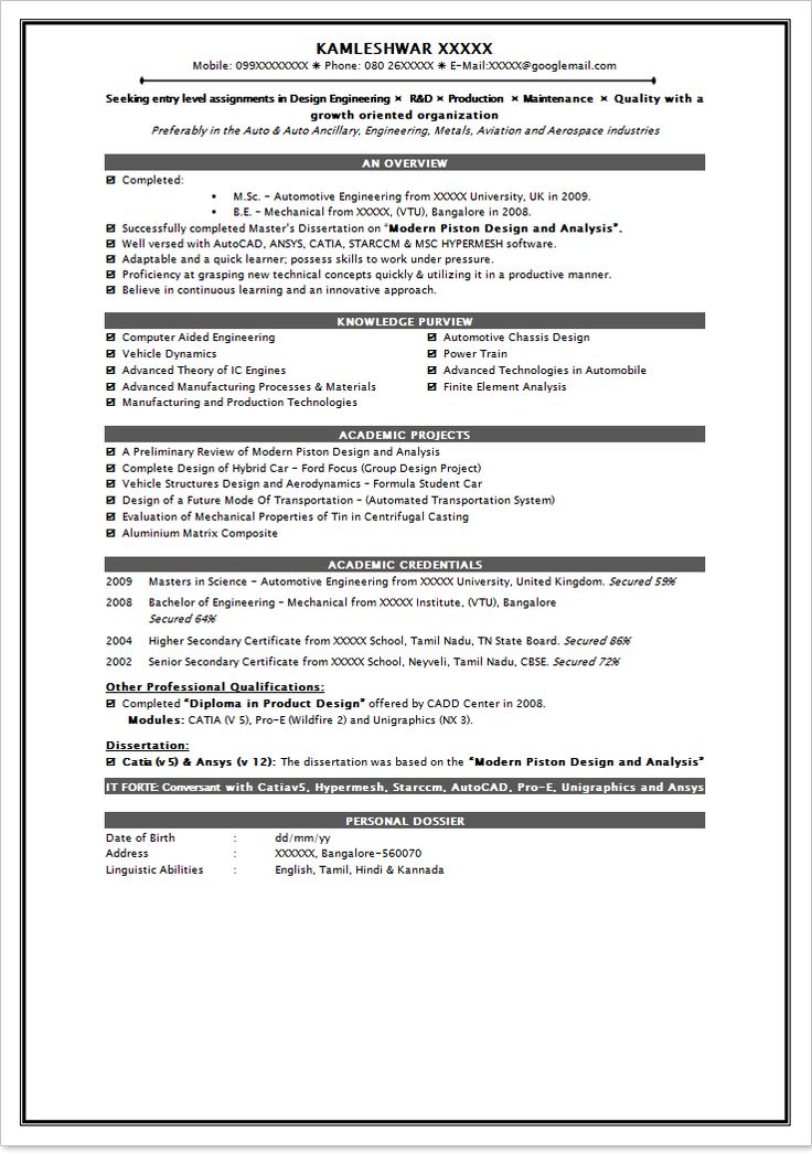 how to create an impressive resume obfuscata