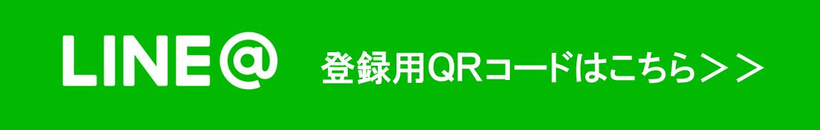 LineQR3