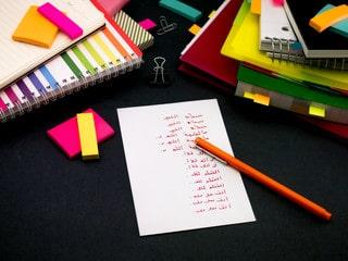 fixer des objectifs pour apprendre l'arabe