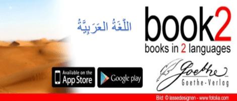 leçons gratuite pour apprendre la langue arabe