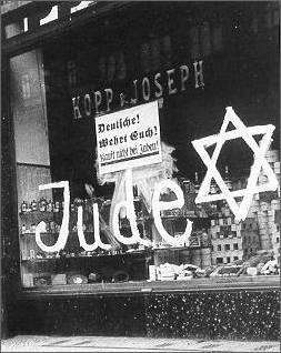 Boycotter Israël