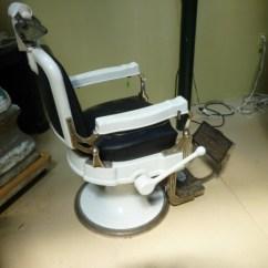 Headrest For Barber Chair Kohls Butterfly 1930's Koken Shop « Obnoxious Antiques