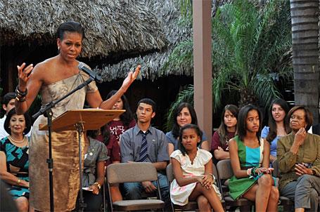 Michele Obama - Jovens do Brasil