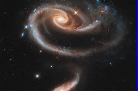 Foto divulgada pela Nasa de galáxia parecida com uma rosa