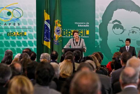 Dilma_Rousseff discursa Prêmio Anisio Teixeira
