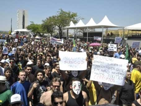 Foto dos protestos contra a corrupção, Dia da Independência