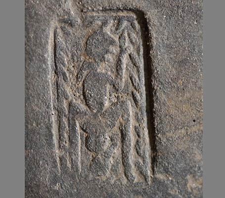 Imagem da obra de arte mais antiga do mundo