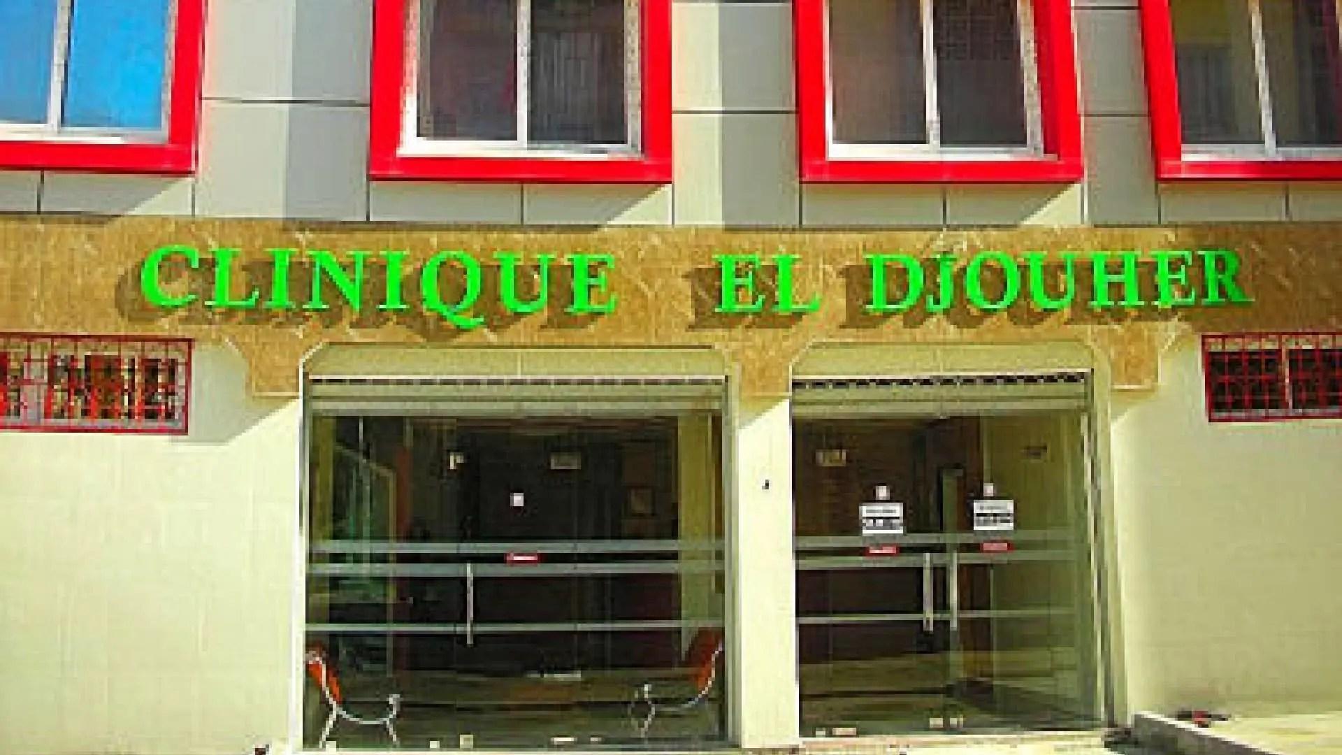 Kabylie : Fermeture de la clinique El Djouher suite au décès d'une parturiente