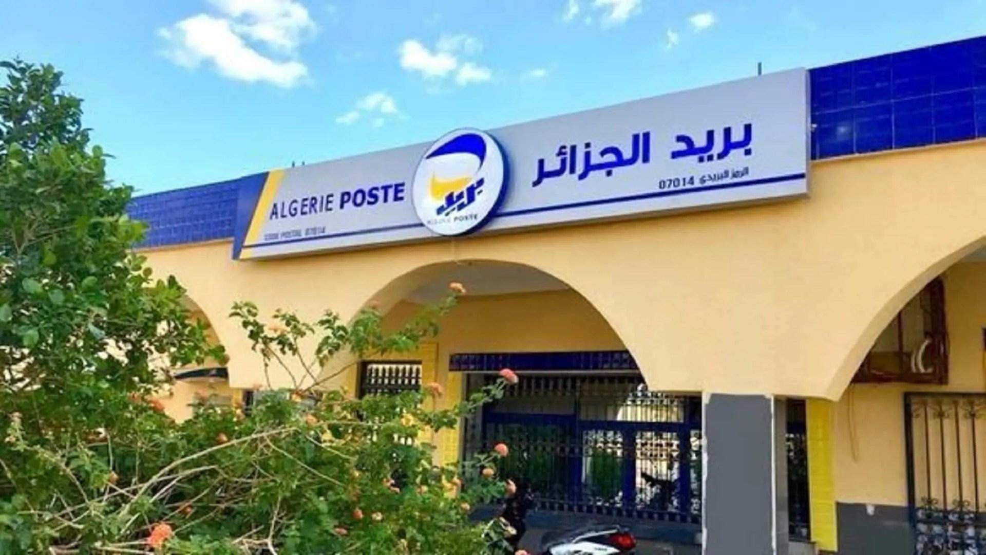 Grève des postiers : Algérie poste menace les grévistes