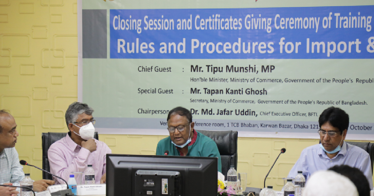 Multiple initiatives taken to remain competitive in global market: Tipu Munshi