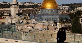 Ierusalim Israel