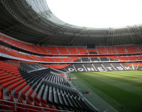 Donbass Arena (CC By-NC Timon91)