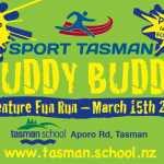 muddy buddy banner 2020