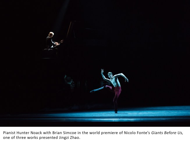 Pianist Hunter Noack with Brian Simcoe in the world premiere of Nicolo Fonte's Giants Before Us, one of three works presented Jingzi Zhao.