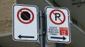 蒙城交通罚单计划大涨价
