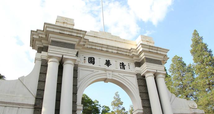 最新QS世界大学排名发布:清北取得历史最高名