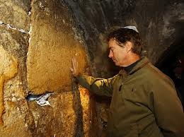 Rand in Israel